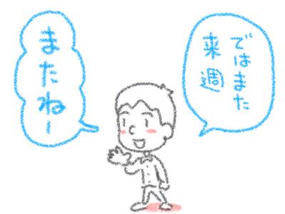 栄養士を目指す漫画