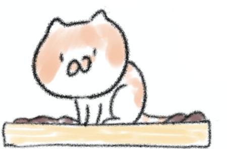 松井さんのブログで漫画が更新される日です