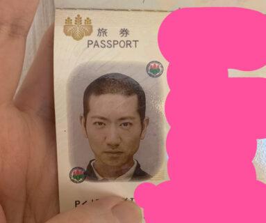 パスポートを更新したり【ふつうの日記】