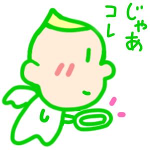 昔は胃薬だった?ハーブ(薬草)が原料の【カンパリ】で健康カクテル!