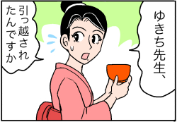 無事に栄養士専門学校を卒業したり【日記】