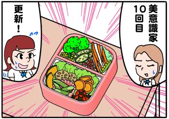 野菜のお弁当