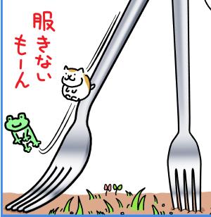 鎌倉HAMMAM(ハマム)で岩盤浴体験!感想をレポート☆男性も入れるよ^^