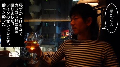 オーガニックワイン2