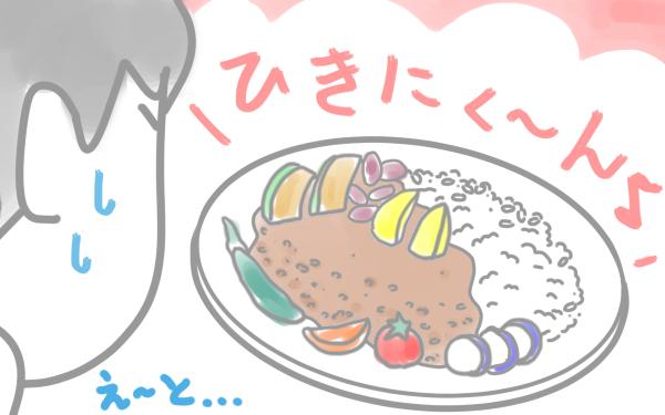 野菜カレーに挽き肉