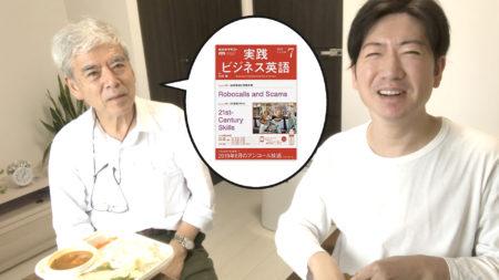 思いつきで急に撮った父との動画【後編】