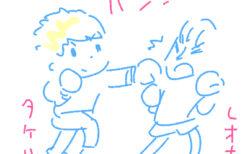 やはり格闘技観戦が大好き【ふつうの日記】