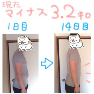 正月太りせずにダイエット順調!食べて2週間で3.6キロ減「30才男性AさんのPNOその4」