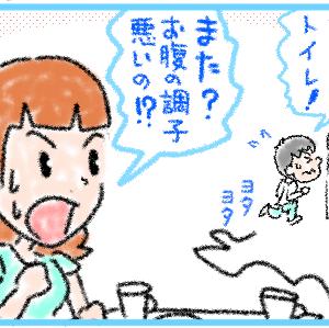 【たんぱく質は?】ベジタリアン格闘家の【食事と栄養】玄米で筋肉!