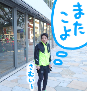 中野アンダーアーマー【ランナーズハウス】と【DNSカフェ】の感想!