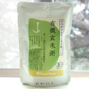 【風邪の時に食べるもの】玄米おかゆをストックして簡単に栄養GET!