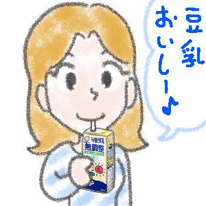 掲載情報!? MX TV『5時に夢中!』