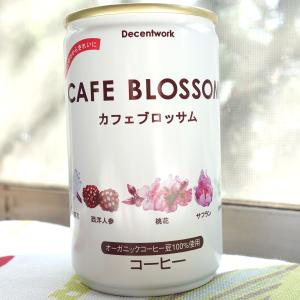 健康的な缶コーヒー【カフェブロッサム】の感想!