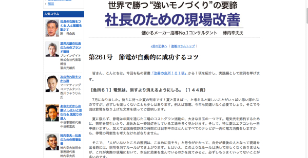 スクリーンショット 2013-07-14 13.21.47
