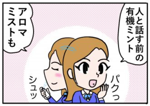 『ピンクの忍者!ポン吉』第51話「逃げ道を探せ!の巻」