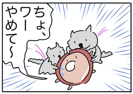 ごるちゃん90話【ゴルちゃんのビジネス】の巻