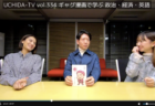 ピンクの忍者ポン吉 第221話【単行本発売!】の巻