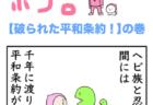 生姜をすりまくる日々【ふつうの日記】