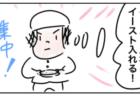 ピンクの忍者ポン吉 第260話【鶴を助けろ!】の巻