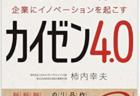 シロクマにシロクマの誕生日プレゼント【日記】