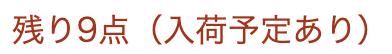 ゴロゴロ英単語がジワジワ売れていたり【ふつうの日記】
