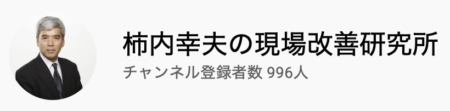 父のYouTubeチャンネルが登録者1000人目前だったり【ふつうの日記】
