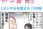 ピンクの忍者ポン吉 第163話【竜巻の術!】の巻