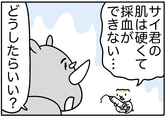 ごるちゃん89話【採血でがん検診】の巻