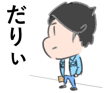 新規キャンバス_006