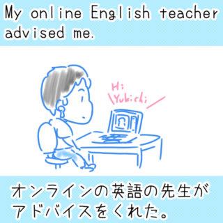 英語日記「新しい勉強スタイルを取り入れました」