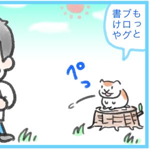 3月までのブログアクセス数発表【ニッパチ!オーガニック教室】