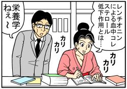 『ピンクの忍者!ポン吉』第30話「駆けつけろ!の巻」