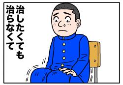 フジテレビ【クイズ脳ベルSHOW】の本にイラスト描いたり。