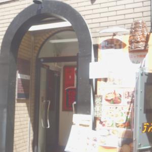 町田の自然食レストラン【菊甚(きくじん)】が閉店していました。しょんぼり。。