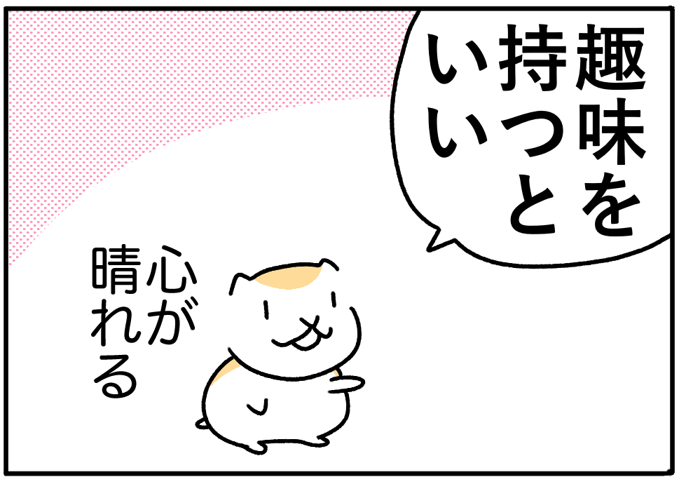ごるちゃん80話【耳鳴りの原因】の巻