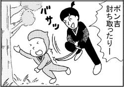 【ベジタリアンあるある⑨】ゼリーより寒天!