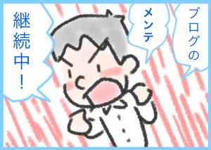 関東と関西で違う【オーガニック雛あられ】をモグモグ