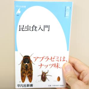 虫の栄養調べちゃった、、高たんぱく低脂肪で凄いっっ(虫は絵で描いたのでご安心を)