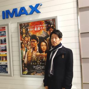 映画「ゼログラビティー」をIMAXで観た感想とか【普通の日記】