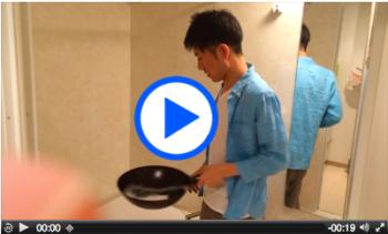中華鍋を振る練習をしたり【普通の日記】