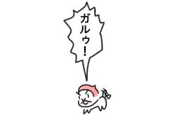 『ピンクの忍者!ポン吉』第39話「忍犬の持つスキルたるや!の巻」