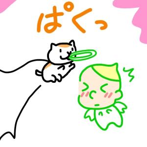 【犬にご注意☆食べてはいけない!の巻】 オーガニック天使メメちゃん 第2話