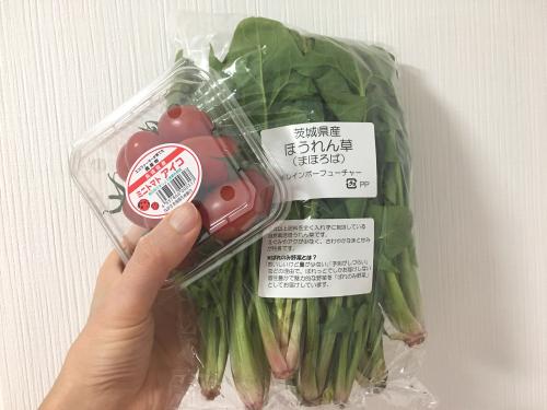 オーガニック野菜(トマトとほうれん草)