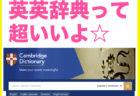 ESSE ONLINEのベジタリアン漫画の新作がUPされました☆