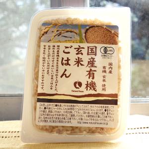 圧力鍋いらず!レンジで出来る簡単【インスタント国産有機玄米】をパクリ。