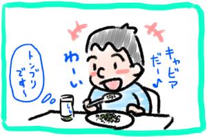 【ベジタリアンあるある⑪】キャビアといえばトンブリ