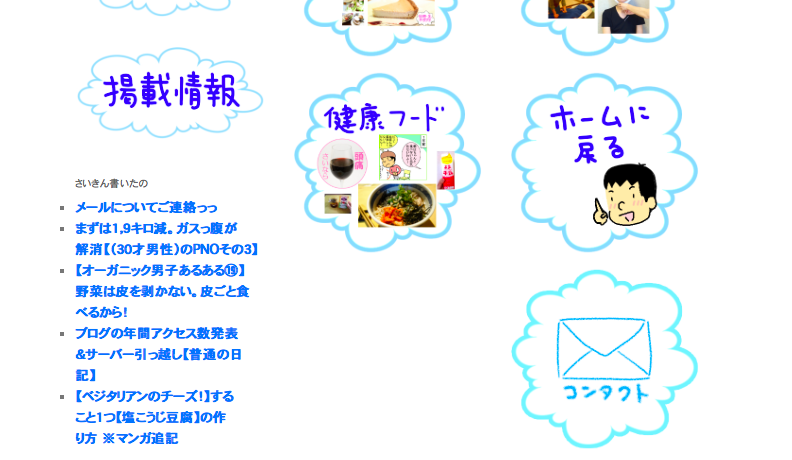 スクリーンショット 2014-01-12 9.52.05