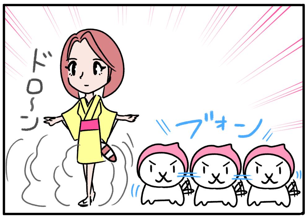 ピンクの忍者ポン吉 第59話【マルvsタヌ吉!】の巻
