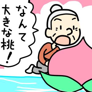 【その桃の育て方は無農薬?の巻】 オーガニック天使メメちゃん 第4話