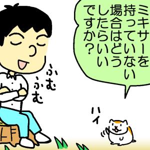 【米牛乳!?】簡単過ぎるライスミルクの作り方